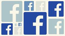 Promociones en redes sociales